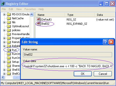 how to create a registry file